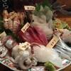 根岸  Vol.2 <季節料理・魚幸>