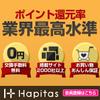 【ハピタス】三菱UFJ-VISAデビットカードの発行で4,000ポイント
