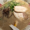 福岡の超有名店「一風堂」大名本店でラーメンを食ってきました