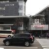 旅の羅針盤:近江町市場 ※食事時は行列必至!!