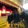 多摩大学目黒高校卒業式で来賓祝辞。歌は「不易」、名前は「流行」。
