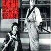 よっ男前・丹下左膳!日本映画の最高傑作