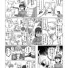 メートル #18.5(クリスマス回)