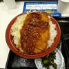 談合坂SAで食べた、ソースかつ丼