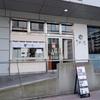 新横浜「おにぎりカフェ うめ乃」〜美味しいお米を味わえるカフェ〜