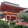 京都 上賀茂神社 重陽の神事 烏(からす)相撲(9月8日・9日)