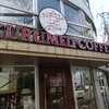 西国分寺のクルミドコーヒーに行ってきた!