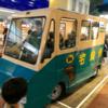 キッザニア東京 3歳11ヵ月の長男が体験したアクティビティ