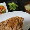 豚ヒレ玉ねぎ焼き、きゅうり漬、チンゲン菜ポン酢、味噌汁