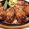 肉汁したたる牛肉100%ハンバーグといえば、神奈川の誇るハングリータイガー!