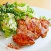 【金スマ】「やせるおかず 作りおき」タンドリーチキン、オクラ巻き、肉団子、鶏肉のトマト酢マリネのレシピ