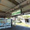 ゴジラ3題ー第2弾 横須賀市 くりはま花の国