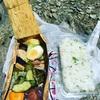 【高知】瓶ヶ森へ登って美味しいお弁当を食べてきた!