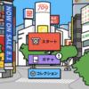 ≪渋谷バスケットボール≫正直渋谷であること関係ないww