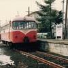 【鉄道車両系】 走り屋仕様 イニシャルN (廃)南部縦貫鉄道(青森県)