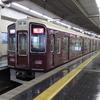 阪急9300系の影響