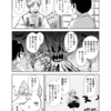 【漫画48】悲劇の始まり~国譲り後日談