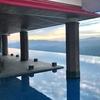 妙高高原 赤倉温泉 「赤倉観光ホテル」施設情報、絶景の湧き水水盤の「アクアテラス」、眺望すばらしい露天風呂