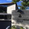 橋下征道がお勧めさせていただく人気宿泊施設 in レジーナリゾート軽井沢御影用水