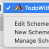 Swift CoreData Entityにインデックスを追加する