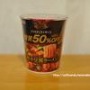 【新商品】ファミマでライザップ!旨辛豆腐ラーメン、チョコミントフラッペバー(アイス)(感想レビュー)