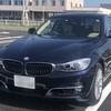 [犬山駅] BMW 3シリーズ ラグジュアリーラウンジ (Anyca ID:29535)