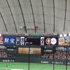 特別編 4番 捕手 阿部慎之助 レギュラーシーズン 最後の東京ドーム…
