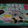 「ぱりっとひんやりチョコ~ふんわりミント~」BAKE(ベイク)ミント