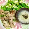 旬の水菜♪