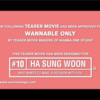 WANNAONE TEASER MOVIE #10 ソンウン
