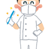 【15週目】つわりの中、歯医者に行く方法