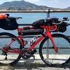 バイクパッキングで日本一周してきた。②自転車・装備編(パーツ等)