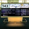 2018年タイ国際航空でバンコク経由でコペンハーゲンに行ってきた!-(1)HND-BKK編