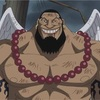 【ワンピース】11人の超新星でウルージさんが最強とか言う現実