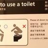 🐰違和感標識 04 〜韓国に勧告?