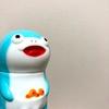 鯉怪獣コイス(ソフビ) バカな顔してスルーしよう!