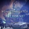 MHW:IB 狩猟生活! 4日目 ついにあのモンスターが!