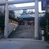 ★芝大神宮(東京都港区)