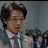 中村倫也company〜「今回は遅咲きですって・・ネタは切れないものですが〜話題になるのは、良いことです!」