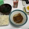 11/22朝食・自宅