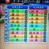 μ'sと目指す甲子園の道 夏大会