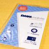 データ通信用SIMはDMM Mobileのパッケージ版が一番お勧め。DMMを選べば安くて身軽