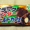 有楽製菓 ブラックサンダーゴールドカフェ