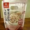 自家製雑穀米