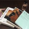 【本】久しぶりの図書館「千住家にストラディバリウスがやって来た日」