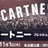 Paul McCartney @ Tokyo Dome 2018