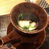 美味しいお店51 味処もちづき 名古屋