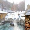 北海道の雪見温泉の宿・雪見露天風呂のある温泉旅館・ホテルを教えて!
