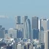 見覚えあるはず! 都庁と富士山が並ぶあの写真はここ「文京シビックセンター」