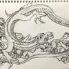 龍を描こう(その1)